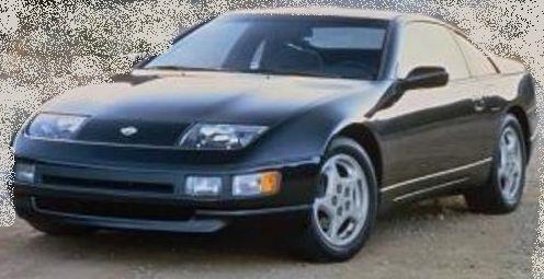 Nissan 300ZX Models