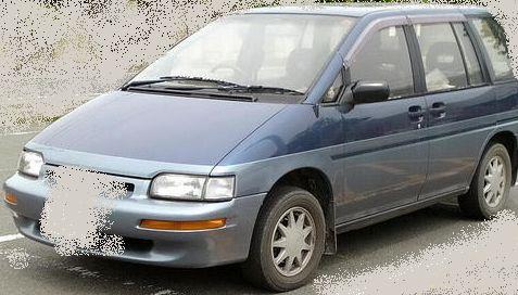Nissan Axxess Models